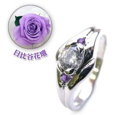 ( 婚約指輪 ) ダイヤモンド プラチナエンゲージリング( 2月誕生石 ) アメジスト(母の日 限定 日比谷花壇誕生色バラ付)