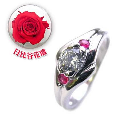 ( 婚約指輪 ) ダイヤモンド プラチナエンゲージリング( 7月誕生石 ) ルビー(母の日 限定 日比谷花壇誕生色バラ付)