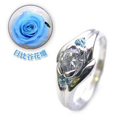 ( 婚約指輪 ) ダイヤモンド プラチナエンゲージリング( 11月誕生石 ) ブルートパーズ(母の日 限定 日比谷花壇誕生色バラ付)