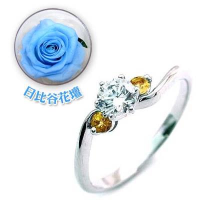 CanCam掲載( 婚約指輪 ) ダイヤモンド プラチナエンゲージリング( 11月誕生石 ) シトリン(母の日 限定 日比谷花壇誕生色バラ付) 【DEAL】