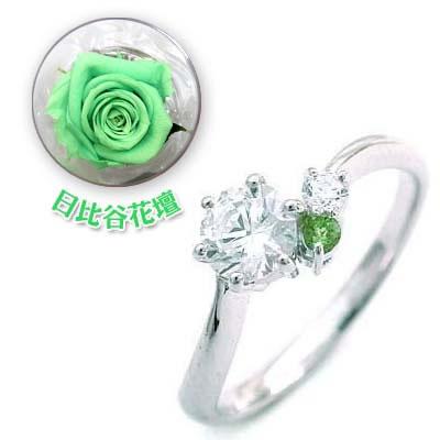 CanCam掲載( 婚約指輪 ) ダイヤモンド プラチナエンゲージリング( 8月誕生石 ) ペリドット(母の日 限定 日比谷花壇誕生色バラ付)【DEAL】