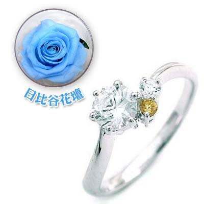 CanCam掲載( 婚約指輪 ) ダイヤモンド プラチナエンゲージリング( 11月誕生石 ) シトリン(母の日 限定 日比谷花壇誕生色バラ付)【DEAL】