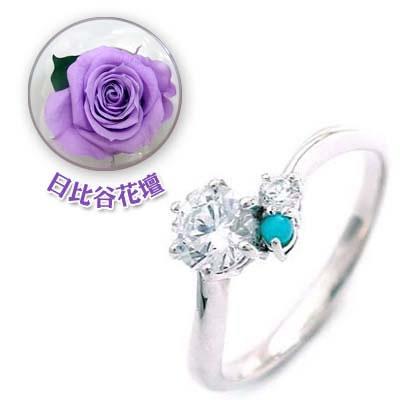 CanCam掲載( 婚約指輪 ) ダイヤモンド プラチナエンゲージリング( 12月誕生石 ) ターコイズ(母の日 限定 日比谷花壇誕生色バラ付) 【DEAL】