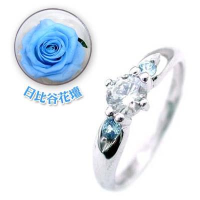 ( 婚約指輪 ) ダイヤモンド プラチナエンゲージリング( 11月誕生石 ) ブルートパーズ(母の日 限定 日比谷花壇誕生色バラ付)【DEAL】