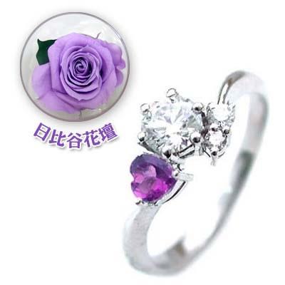 CanCam掲載( 婚約指輪 ) ダイヤモンド プラチナエンゲージリング( 2月誕生石 ) アメジスト(母の日 限定 日比谷花壇誕生色バラ付) 【DEAL】