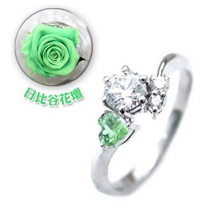 CanCam掲載( 婚約指輪 ) ダイヤモンド プラチナエンゲージリング( 8月誕生石 ) ペリドット(母の日 限定 日比谷花壇誕生色バラ付) 【DEAL】