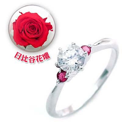 ( 婚約指輪 ) ダイヤモンド プラチナエンゲージリング( 7月誕生石 ) ルビー(母の日 限定 日比谷花壇誕生色バラ付)【DEAL】
