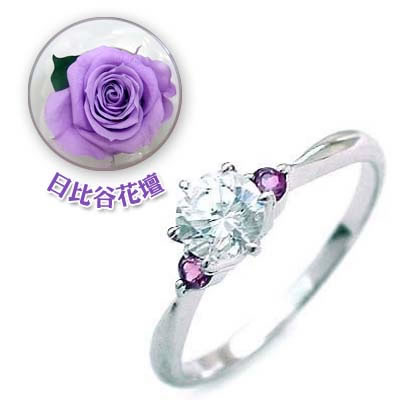 ( 婚約指輪 ) ダイヤモンド プラチナエンゲージリング( 2月誕生石 ) アメジスト(母の日 限定 日比谷花壇誕生色バラ付)【DEAL】