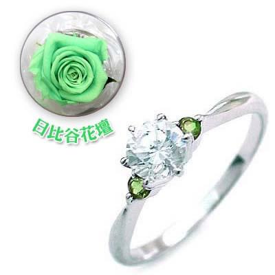 ( 婚約指輪 ) ダイヤモンド プラチナエンゲージリング( 8月誕生石 ) ペリドット(母の日 限定 日比谷花壇誕生色バラ付)