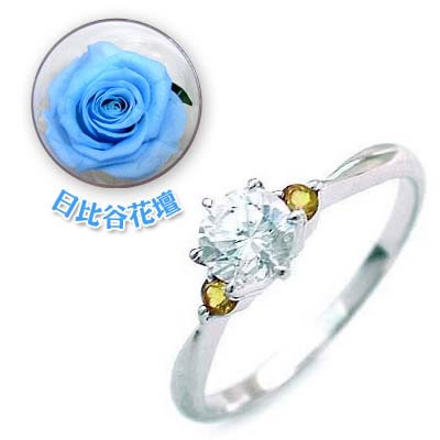 ( 婚約指輪 ) ダイヤモンド プラチナエンゲージリング( 11月誕生石 ) シトリン(母の日 限定 日比谷花壇誕生色バラ付)