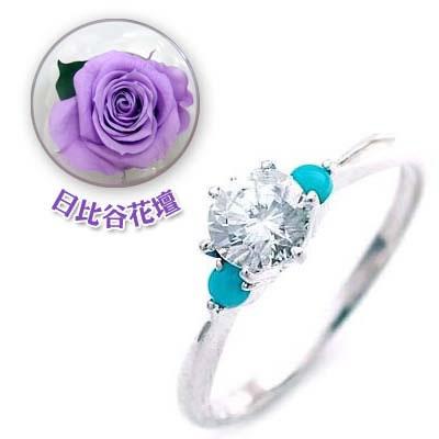 ( 婚約指輪 ) ダイヤモンド プラチナエンゲージリング( 12月誕生石 ) ターコイズ(母の日 限定 日比谷花壇誕生色バラ付)
