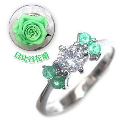 ( 婚約指輪 ) ダイヤモンド プラチナエンゲージリング( 5月誕生石 ) エメラルド(母の日 限定 日比谷花壇誕生色バラ付) 【DEAL】