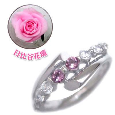 10月誕生石 K18ホワイトゴールド ピンクトルマリン・ダイヤモンドリング(母の日 限定 日比谷花壇誕生色バラ付)