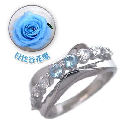 ( 11月誕生石 ) K18ホワイトゴールド ブルートパーズ・ダイヤモンドリング(母の日 限定 日比谷花壇誕生色バラ付)