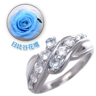 ( 3月誕生石 ) プラチナ アクアマリン・ダイヤモンドリング(母の日 限定 日比谷花壇誕生色バラ付) 【DEAL】