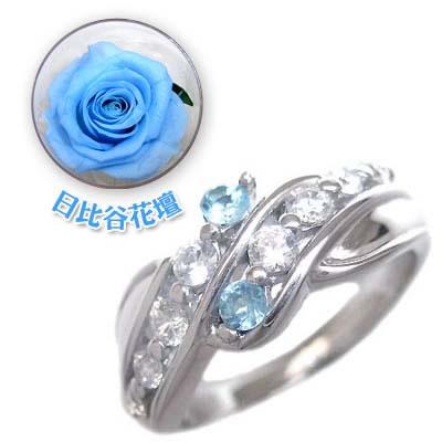 ( 11月誕生石 ) プラチナ ブルートパーズ・ダイヤモンドリング(母の日 限定 日比谷花壇誕生色バラ付) 【DEAL】