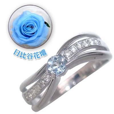 ( 3月誕生石 ) K18ホワイトゴールドアクアマリン・ダイヤモンドリング(婚約指輪・エンゲージリング)(母の日 限定 日比谷花壇誕生色バラ付)【DEAL】
