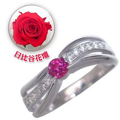 ( 7月誕生石 ) K18ホワイトゴールドルビー・ダイヤモンドリング(婚約指輪・エンゲージリング)(母の日 限定 日比谷花壇誕生色バラ付)【DEAL】