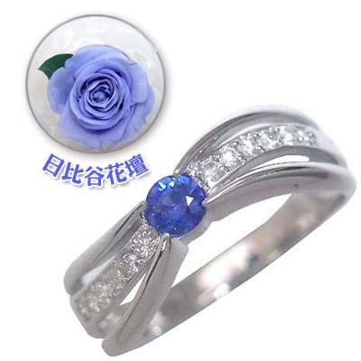 ( 9月誕生石 ) K18ホワイトゴールドサファイア・ダイヤモンドリング(婚約指輪・エンゲージリング)(母の日 限定 日比谷花壇誕生色バラ付)【DEAL】