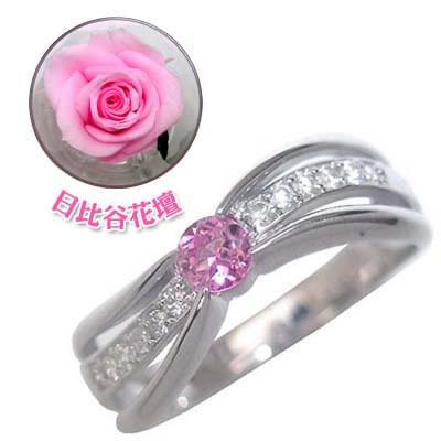 10月誕生石 K18ホワイトゴールドピンクトルマリン・ダイヤモンドリング(婚約指輪・エンゲージリング)(母の日 限定 日比谷花壇誕生色バラ付)【DEAL】