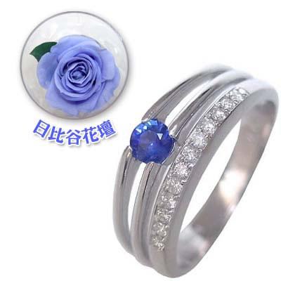 ( 9月誕生石 ) K18ホワイトゴールドサファイア・ダイヤモンドリング(婚約指輪・エンゲージリング)(母の日 限定 日比谷花壇誕生色バラ付) 【DEAL】