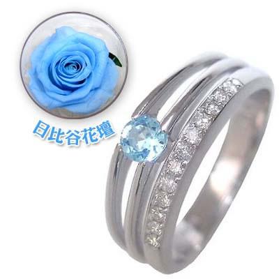 ( 11月誕生石 ) K18ホワイトゴールドブルートパーズ・ダイヤモンドリング(婚約指輪・エンゲージリング)(母の日 限定 日比谷花壇誕生色バラ付) 【DEAL】