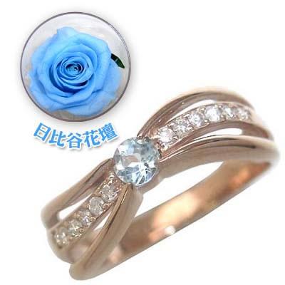 ( 3月誕生石 ) K18ピンクゴールドアクアマリン・ダイヤモンドリング(婚約指輪・エンゲージリング)(母の日 限定 日比谷花壇誕生色バラ付)