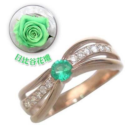 ( 5月誕生石 ) K18ピンクゴールドエメラルド・ダイヤモンドリング(婚約指輪・エンゲージリング)(母の日 限定 日比谷花壇誕生色バラ付)