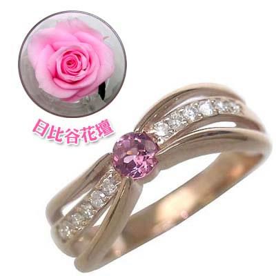 10月誕生石 K18ピンクゴールドピンクトルマリン・ダイヤモンドリング(婚約指輪・エンゲージリング)(母の日 限定 日比谷花壇誕生色バラ付)