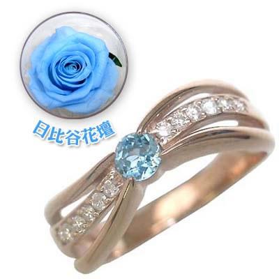 ( 11月誕生石 ) K18ピンクゴールドブルートパーズ・ダイヤモンドリング(婚約指輪・エンゲージリング)(母の日 限定 日比谷花壇誕生色バラ付)