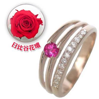 ( 7月誕生石 ) K18ピンクゴールドルビー・ダイヤモンドリング(婚約指輪・エンゲージリング)(母の日 限定 日比谷花壇誕生色バラ付)