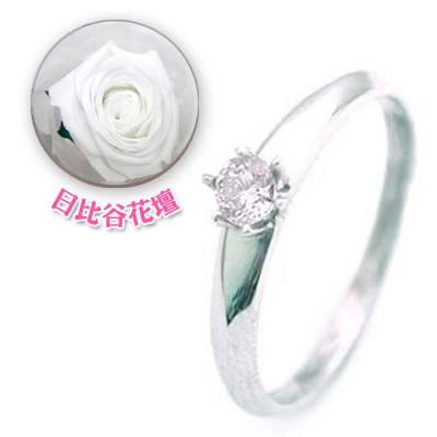( 4月誕生石 ) K18WG ダイヤモンドデザインリング(母の日 限定 日比谷花壇誕生色バラ付)【DEAL】