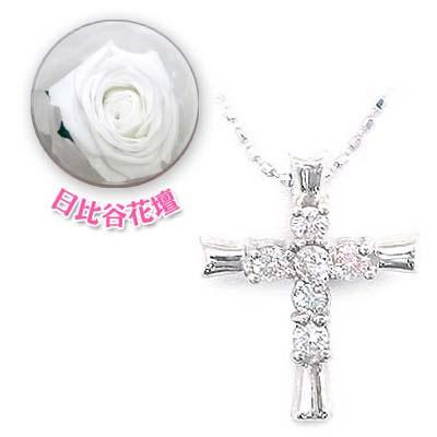 ( 4月誕生石 ) K18WG ダイヤモンドクロスネックレス(母の日 限定 日比谷花壇誕生色バラ付)【DEAL】