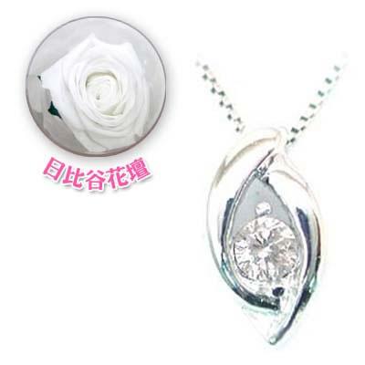 ( 4月誕生石 ) K18WG ダイヤモンドネックレス(母の日 限定 日比谷花壇誕生色バラ付)
