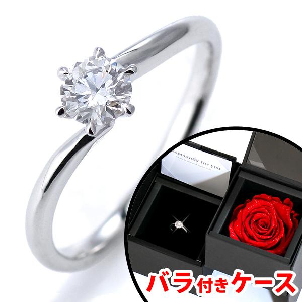 AneCan掲載 (Brand アニーベル) Pt ダイヤモンドデザインリング(婚約指輪・エンゲージリング) ソリティア 一粒 バラ付ケースセット【DEAL】