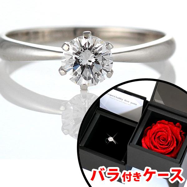 婚約指輪 エンゲージリング AneCan掲載 (Brand アニーベル) Pt ダイヤモンドデザインリングバラ付ケースセット