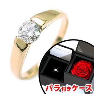 AneCan掲載 (Brand アニーベル) K18ダイヤモンドデザインリング(婚約指輪・エンゲージリング) ソリティア 一粒 バラ付ケースセット