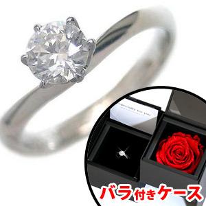 AneCan掲載 ( 婚約指輪 ) ダイヤモンド プラチナエンゲージリング( Brand Jewelry アニーベル ) ソリティア 一粒 バラ付ケースセット【DEAL】