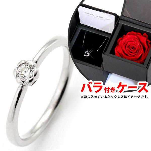 ジュエリーボックス付き バラ付ケース プラチナ フラワー プラチナ ダイヤモンド リング プラチナ ダイヤモンドリング プラチナ 指輪 プラチナ 花びら