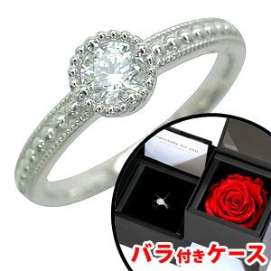 AneCan掲載 ( 婚約指輪 ) ダイヤモンド プラチナエンゲージリング( Brand Jewelry アニーベル ) ソリティア 一粒 バラ付ケースセット