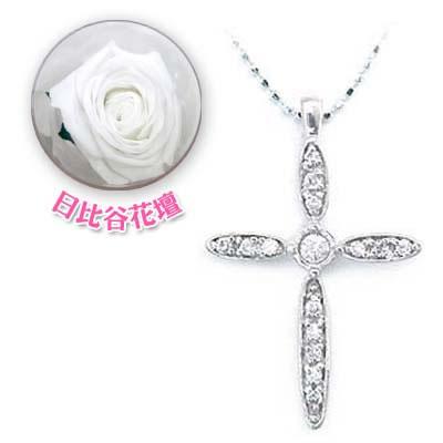 ( 4月誕生石 ) K18WG ダイヤモンドクロスネックレス(母の日 限定 日比谷花壇誕生色バラ付)