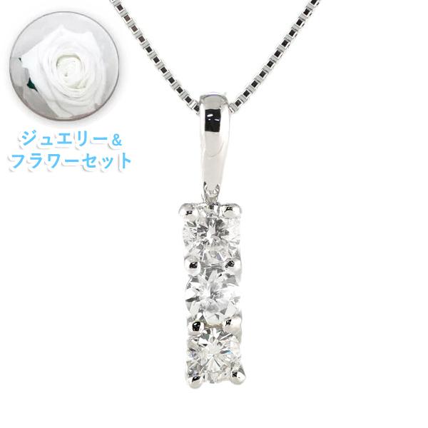 ( 4月誕生石 ) Pt ダイヤモンドネックレス(母の日 限定 日比谷花壇誕生色バラ付)【DEAL】