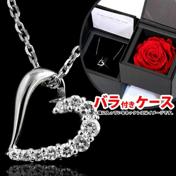 ジュエリーボックス付き バラ付ケース ダイヤモンド ダイヤモンドネックレス ネックレス ダイヤ ホワイトゴールド プレゼント ギフト