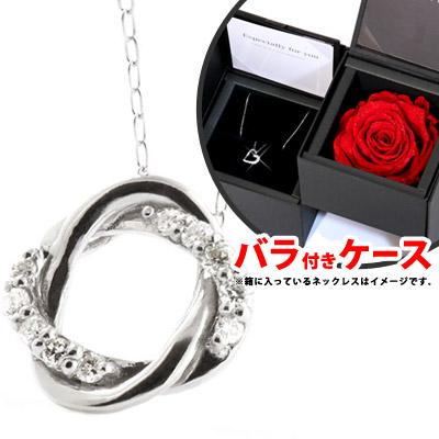 ダイヤモンド ダイヤモンドネックレス ネックレス 【 10粒 ダイヤネックレス ♪】 ダイヤ ホワイトゴールド ダイヤモンド プレゼント結婚 10周年記念 バラ付ケースセット【DEAL】