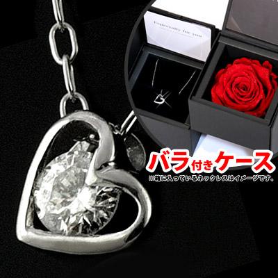 ダイヤモンドネックレス ダイヤ ネックレス 大切な 女性 への プレゼント にも♪ ダイヤモンド ペンダント シンプル な、 ダイヤネックレス チェーン は、 K18 ホワイトゴールド 送料無料 ラッピング無料 保証書付き -QP【あす楽対応】バラ付ケースセット