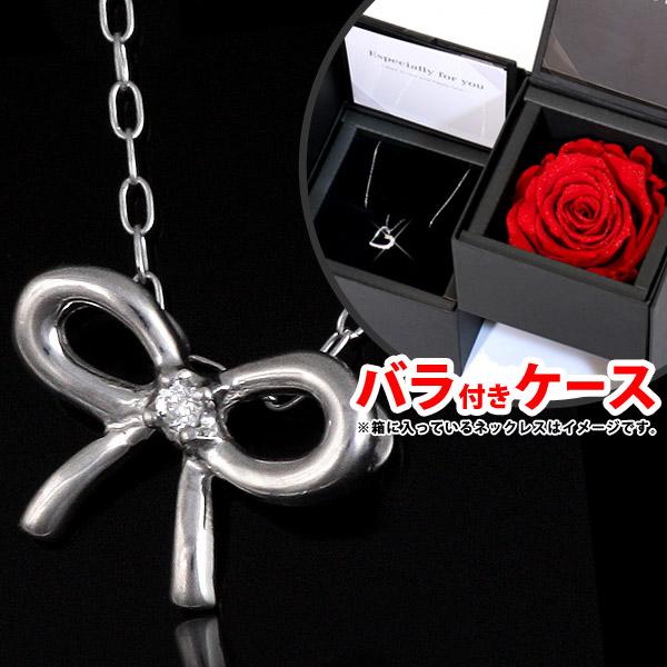ダイヤモンド ネックレス ホワイトゴールド リボン-QP 【あす楽対応】バラ付ケースセット