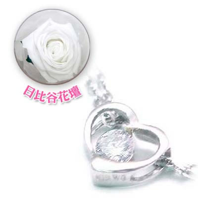 ( 4月誕生石 ) K18ホワイトゴールド ダイヤモンドブレスレット(ハートモチーフ)(母の日 限定 日比谷花壇誕生色バラ付)【DEAL】