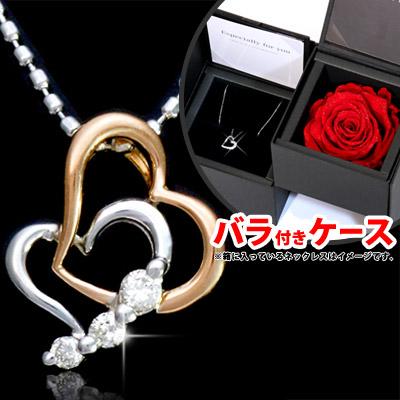 ジュエリーボックス付き バラ付ケース ダイヤモンド ネックレス ホワイトゴールド ピンクゴールド ダイヤ ダイヤネックレス ギフト
