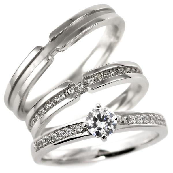 結婚指輪 婚約指輪 セットリング ダイヤモンド プラチナ エンゲージリング マリッジリング ペアリング 重ね付け【DEAL】 末広 スーパーSALE【今だけ代引手数料無料】