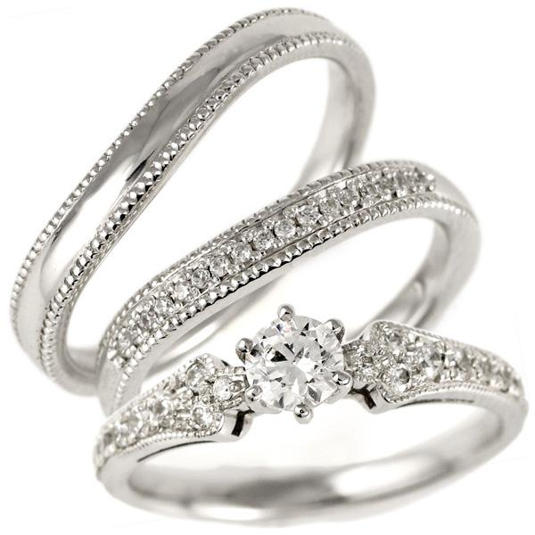 セットリング 婚約指輪 結婚指輪 重ね付け プラチナ ダイヤモンド マリッジリング ペアリング エンゲージリング